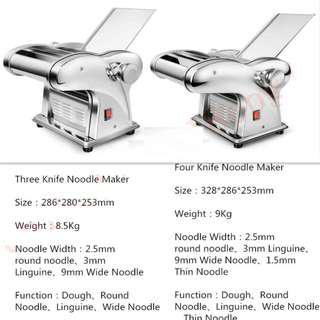 RM2200 Noodle Maker Machine Wonton Dumpling Skin Maker Thickness Adjustment Press Dough Make Noodles