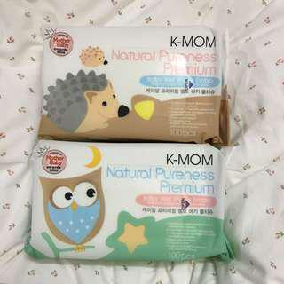 K-MOM Premium Baby Wipes