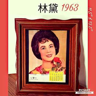 1963 Vintage Chinese Poster of Ling Dai in Old Wooden Frame. Good Condition, size as in photo. $88 offer, sms 96337309.