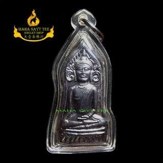 buddha kruba bun chum