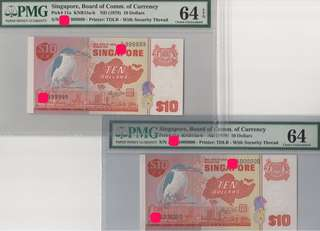 Bird Series $10 Same Prefix Solid 9 and Millionth