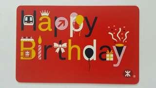港鐵Happy Birthday 生日車票