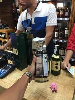 Noh Whisky 能31