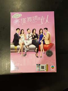 TVB Drama Dvd - MY UNFAIR LADY