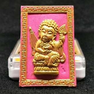 Thai Amulet - Phra Sivali Setthi Ngoen Lan