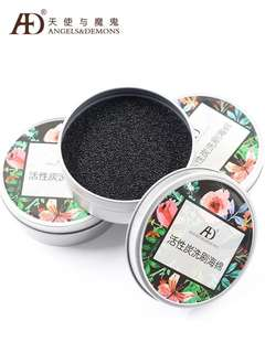 Dry makeup brush cleaner