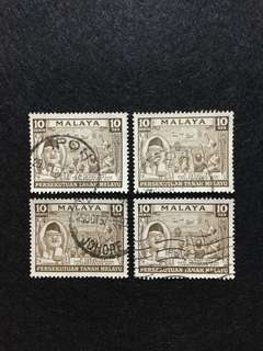 1957 Merdeka/ Independence Day Issue Single Values Used Stamps 4 Pieces