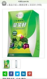 H365 菜菜籽 (沖劑) 21包裝 健康飲品促進腸道暢通