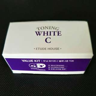 🚚 etude house toning white c sample value  kit