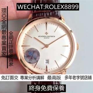 江詩丹頓 VACHERON CONSTANTIN 玫瑰金 白麵 40mm