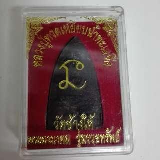 (TA 0098) BE2556 LP Thuad Taolit Wat Ayer Kala
