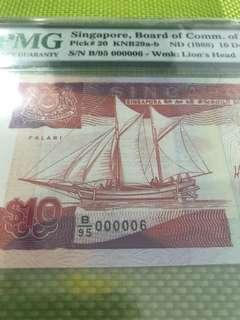 Fancy Serial no 6 $10 Ship 🚢
