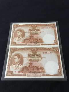 1939 Thai 10 baht With 2 pcs running Number