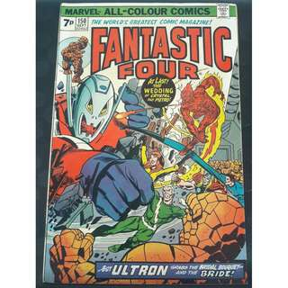 Fantastic Four #150 (1st app: Ultron-7, Married: Quicksilver & Crystal)