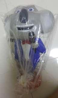 Brand New Sing Water Bottle