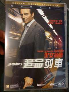 The commuter dvd 追命列車