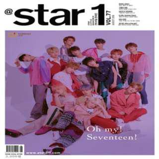 [MY Rush GO] Star1 Magazine (Cover: SEVENTEEN)