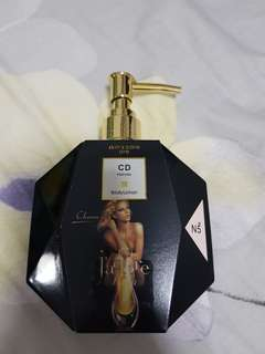 Christian Dior moisturizing body lotion