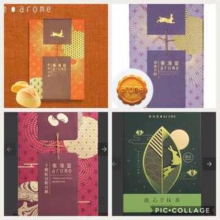 🚚 預購香港高檔Arome東海堂月餅