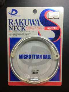 (New) Rakuwas Neck Sports