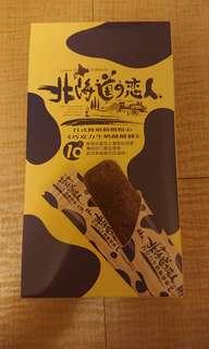 🚚 北海道戀人-巧克力牛奶酥餅條