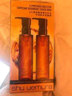 Shu Uemura ULTIM8 AZ cleansing oil