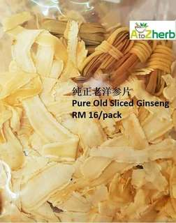 Pure Old Sliced Ginseng - Herbal Tea