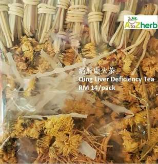 Qing Liver Deficiency Tea - Herbal Tea