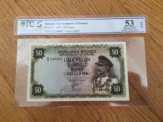 Brunei 1967 $50 banknote (previous PCGS graded AU)