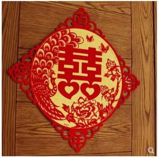 Double Xi Happiness Chinese Wedding Sign