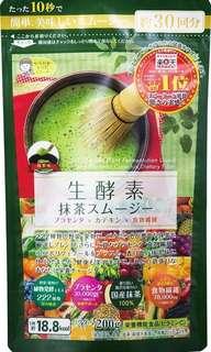 日本直送 GypsophilA 生酵素222 抹茶 smoothie