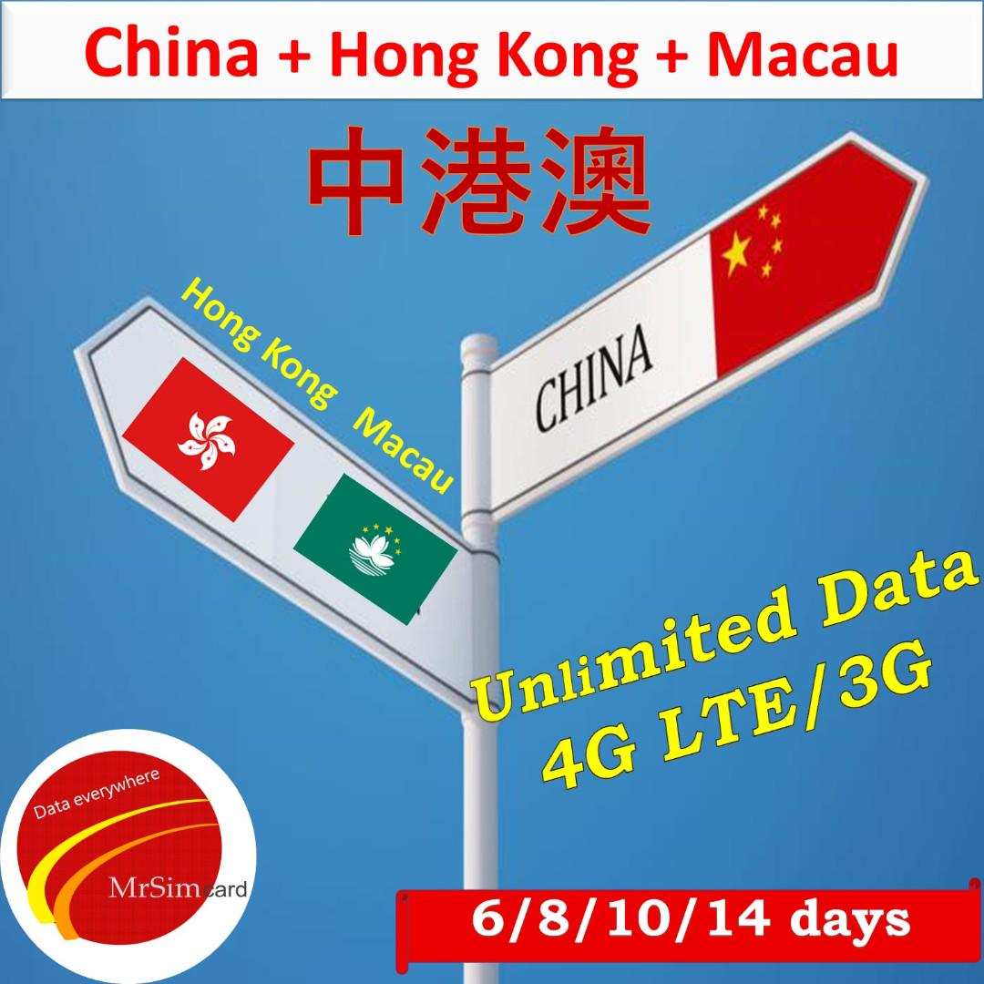 china hongkong macau unlimited data sim card
