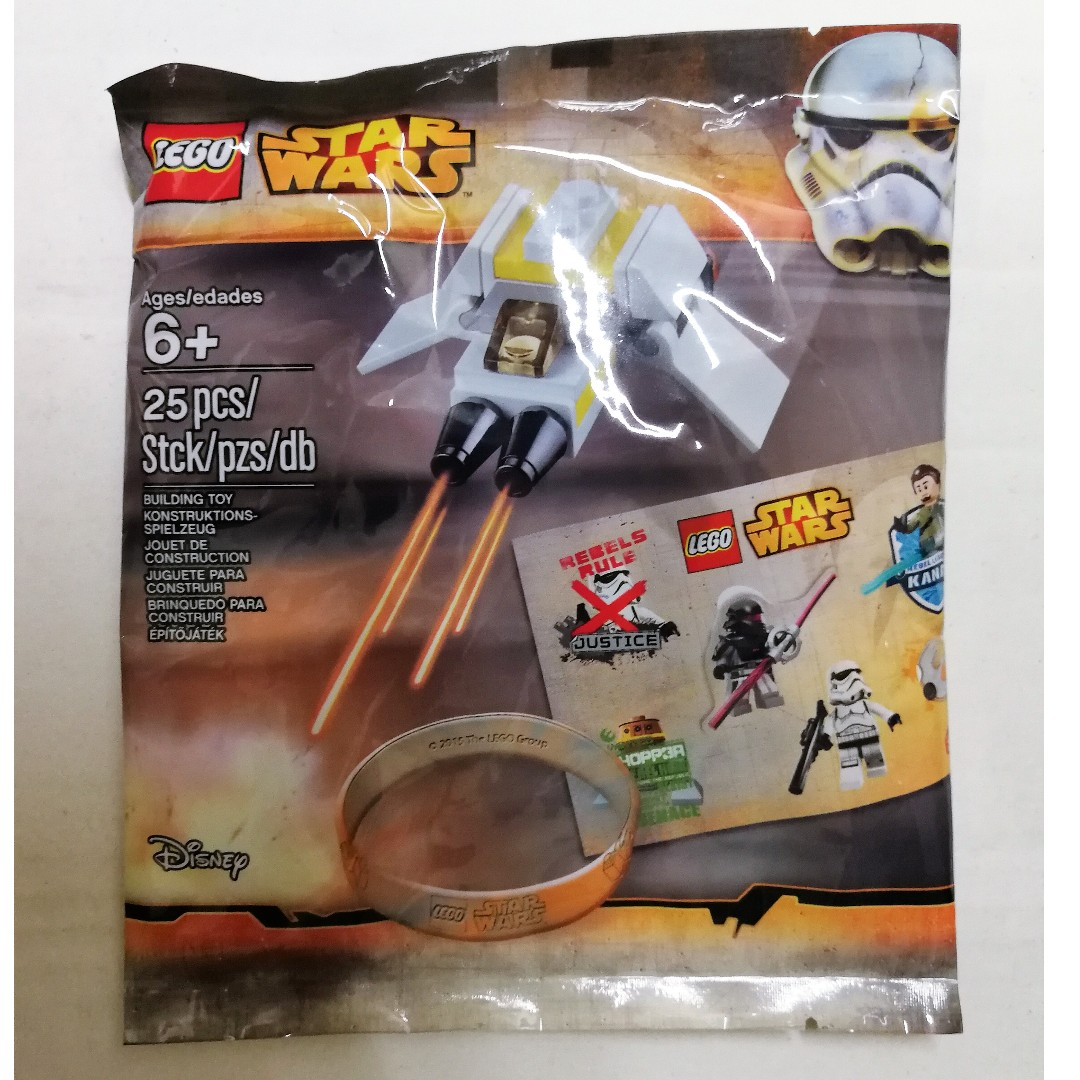 The Phantom Surpise Pack 25 pieces LEGO 5002939 Star Wars Polybag