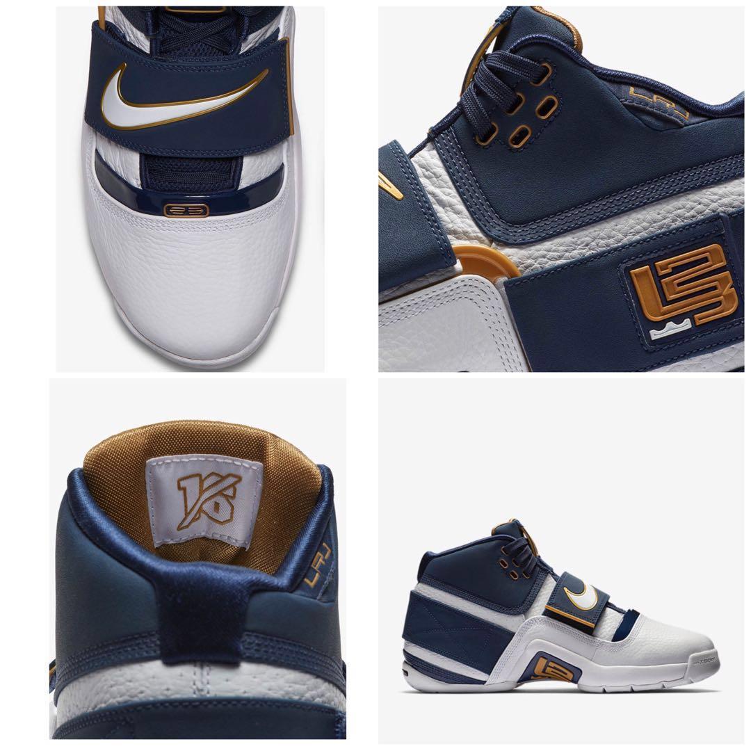 c012294d268f Men s Nike LeBron Soldier 1 25 Straight