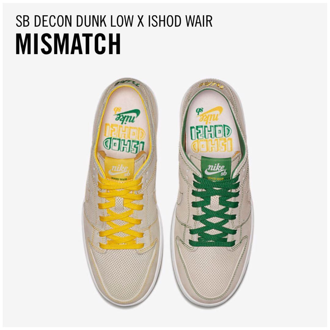 super popular f4a5f b7a30 Men's Nike SB DECON DUNK LOW X ISHOD WAIR -MISMATCH, Men's Fashion ...
