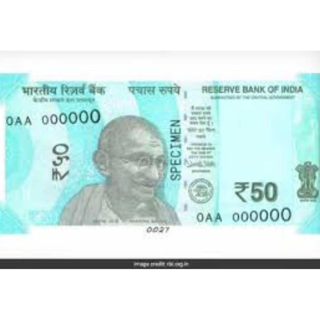 Moving out sale /Clearance / New Indian 50 Rupee Note UNC
