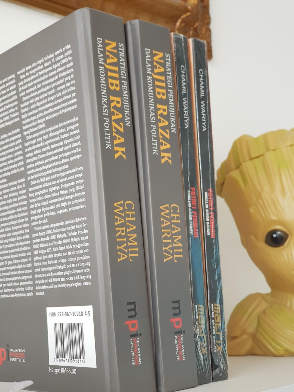 Najib razak abdullah badawi book books stationery books on najib razak abdullah badawi book books stationery books on carousell spiritdancerdesigns Choice Image