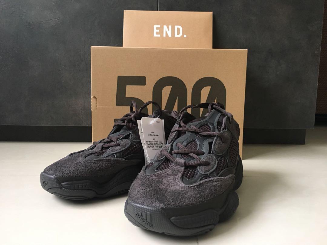 cb1e7d094669d US8.5 Yeezy 500 Utility Black