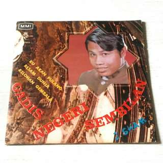 "J.Sham ""Gadis Negeri Sembilan"" EP"