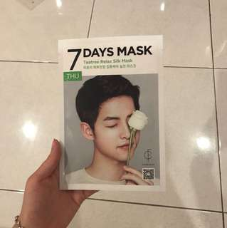 FORENCOS Teatree Relax Silk Mask Sheet