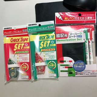 [PRICE REDUCED] Check Tape & Marker set
