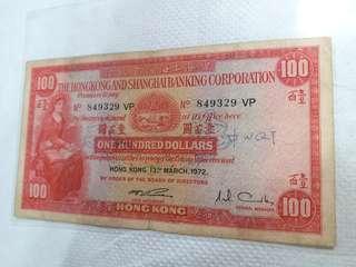 1972年豐$100