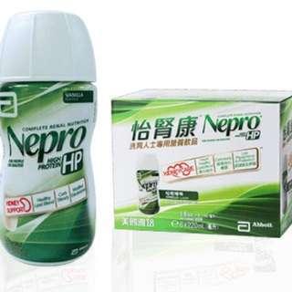 怡腎康-洗腎人士專用營養飲品-Nepro HP