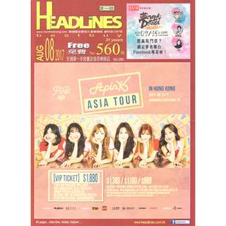 Magazine Headlines Issue 0560 (Apink Cover)