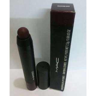 Mac patent polish lip pencil