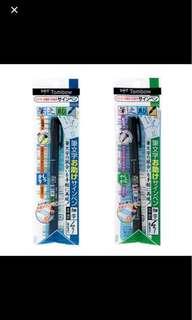 Tombow Fudenosuke Hard/Soft Brush