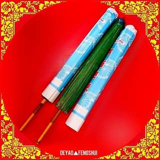 🚚 ▲BN Traditional Vintage Green Bamboo Umbrella▲