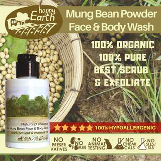 🌱 Organic Mung Bean Powder Face & Body Cleanser🌱 Natural Scrub & Exfoliate 😊
