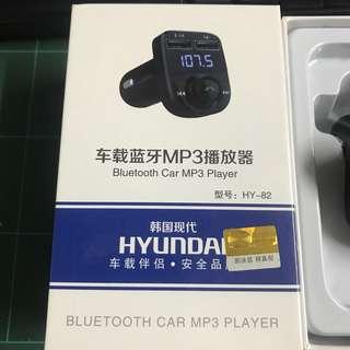 HYUNDAI 現代車載藍芽播放器 bluetooth car mp3 player usb 充電