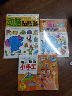 Chinese stickers book